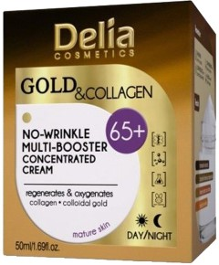Gold And Collagen No Wrinkle Multi Booster Concentrated Cream