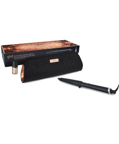 Creative Wand Copper Luxe Gift Set