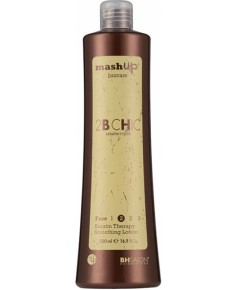 2B Chic Keratin Therapy Fase 2 Smoothing Lotion