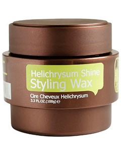 Helichrysum Shine Styling Wax
